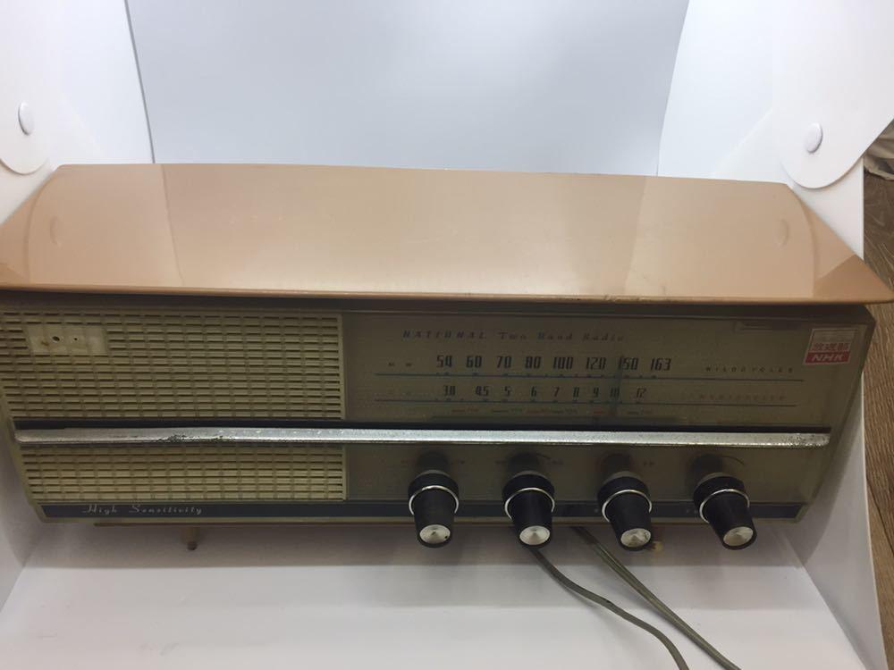 (CG) ナショナルラジオ レトロ ジャンク 真空管 アンティーク