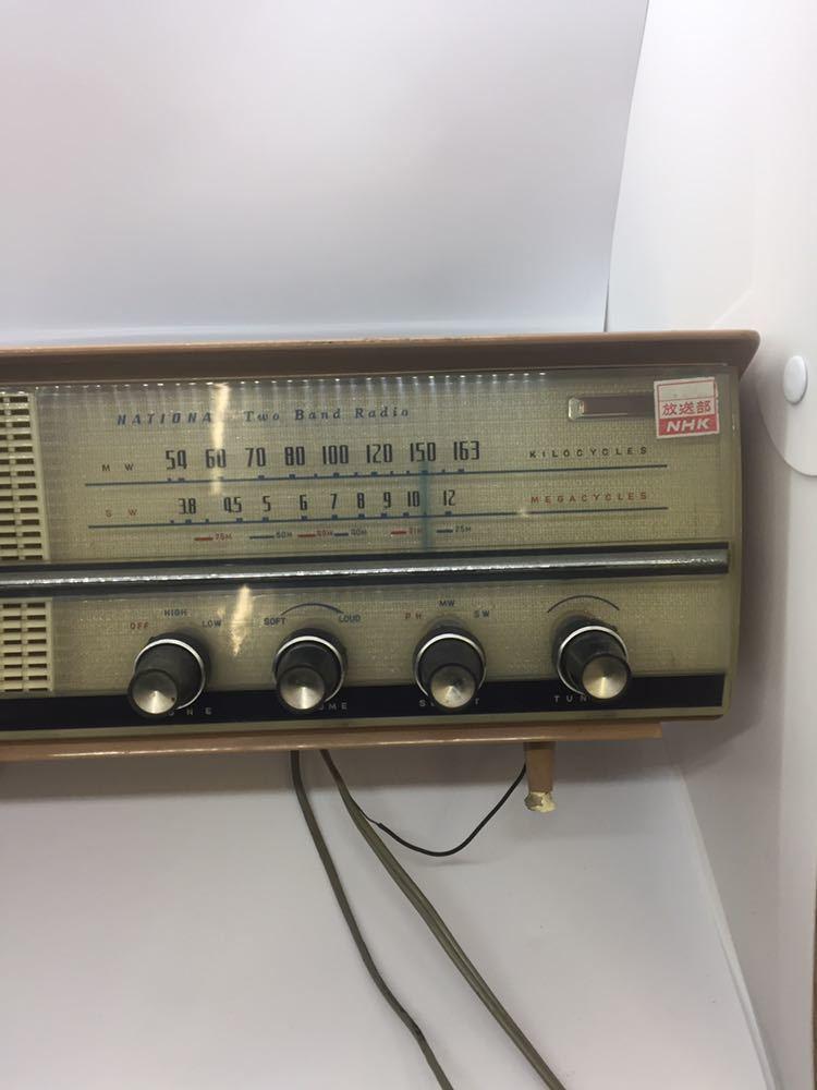 (CG) ナショナルラジオ レトロ ジャンク 真空管 アンティーク_画像2