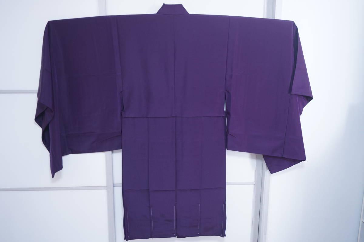 京都西陣15◆美品 希少品 法衣 衣 紫◆有職 狩衣 直衣 巫女 神社 寺 袈裟 僧侶 仕覆 打ち