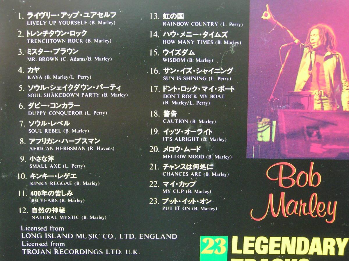 ◇ボブ・マーリー / レア・ベスト23 LEGENDARY TRACKS_画像4