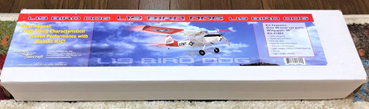 """【RCプレーン】Dumas製 L-19 Bird Dog(L/C仕様)(翼長:40""""=1016mm)・・・.1"""