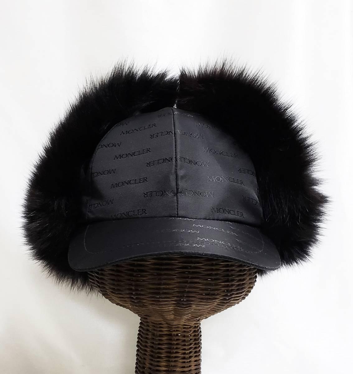 希少 新品同様 モンクレール MONCLER ボリュームファーが素敵な フォックス ファー 耳当て付き 帽子 パイロット キャップ 黒 フリーサイズ _画像1