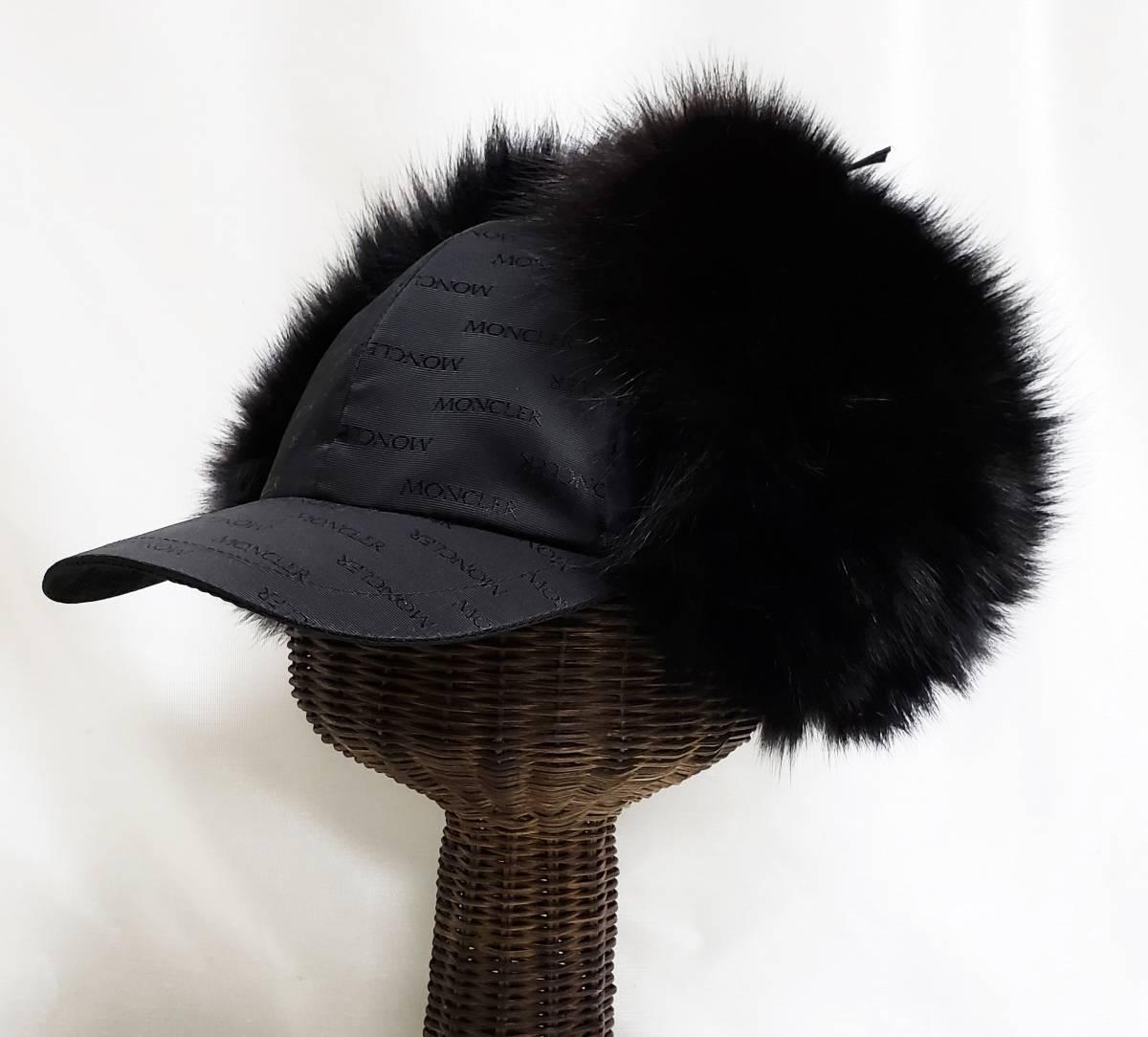 希少 新品同様 モンクレール MONCLER ボリュームファーが素敵な フォックス ファー 耳当て付き 帽子 パイロット キャップ 黒 フリーサイズ _画像2