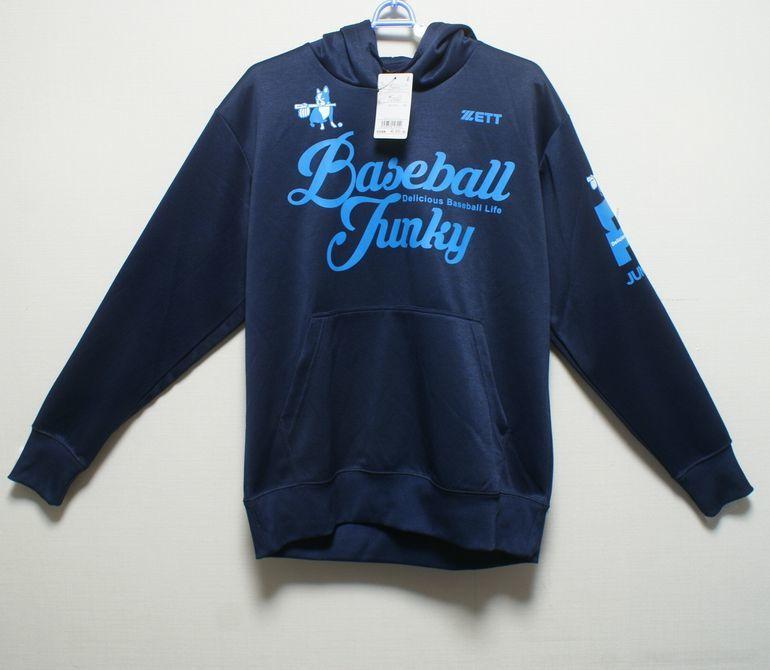 ゼット/ZETT製 野球 ベースボール ジャンキー パーカー 未使用タグ付き ネイビー_画像1