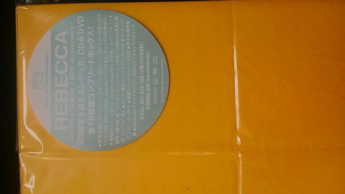 レベッカ COMPLETE BOX 20th anniversary REBECCA DVD 土橋安騎夫 完全生産限定盤 ステッカー NOKKO自筆の歌詞 ライブ アルバム_画像9