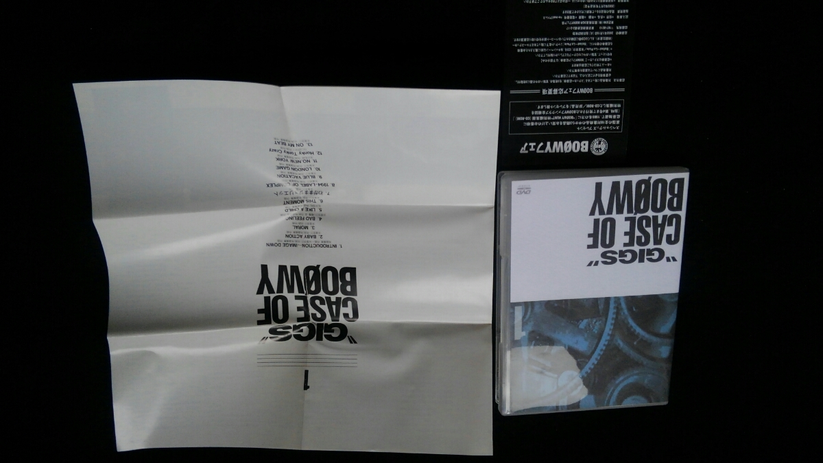 GIGS CASE OF BOOWY 1 DVD ライブ MORAL NO NEW YORK BLUE VACATION わがままジュリエット ON MY BEAT 即決 氷室京介 布袋寅泰 _画像1