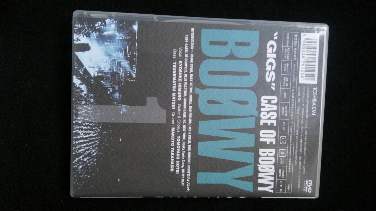 GIGS CASE OF BOOWY 1 DVD ライブ MORAL NO NEW YORK BLUE VACATION わがままジュリエット ON MY BEAT 即決 氷室京介 布袋寅泰 _画像4