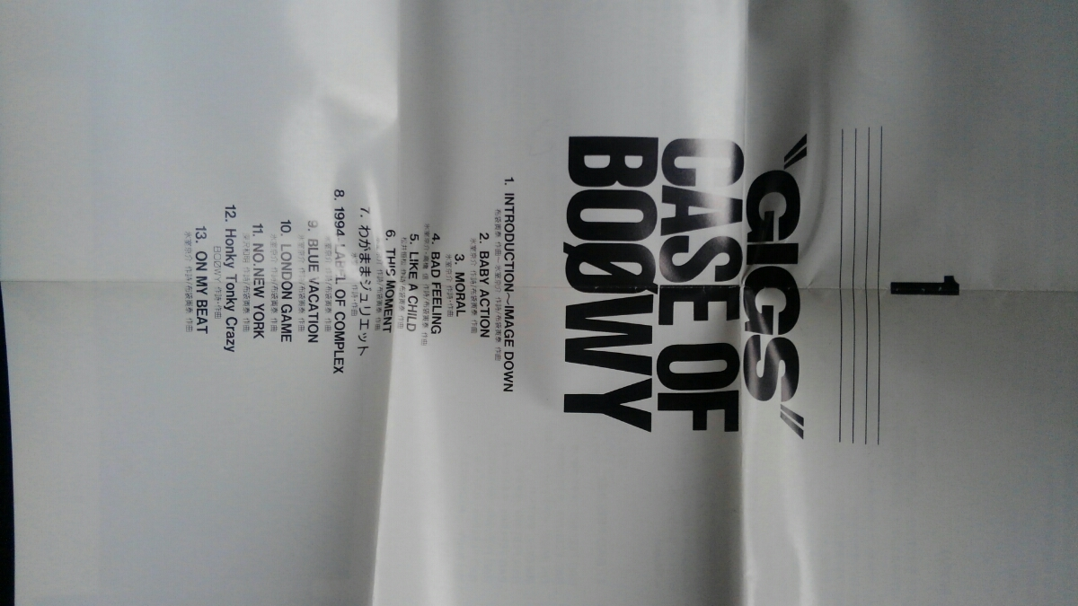GIGS CASE OF BOOWY 1 DVD ライブ MORAL NO NEW YORK BLUE VACATION わがままジュリエット ON MY BEAT 即決 氷室京介 布袋寅泰 _画像3