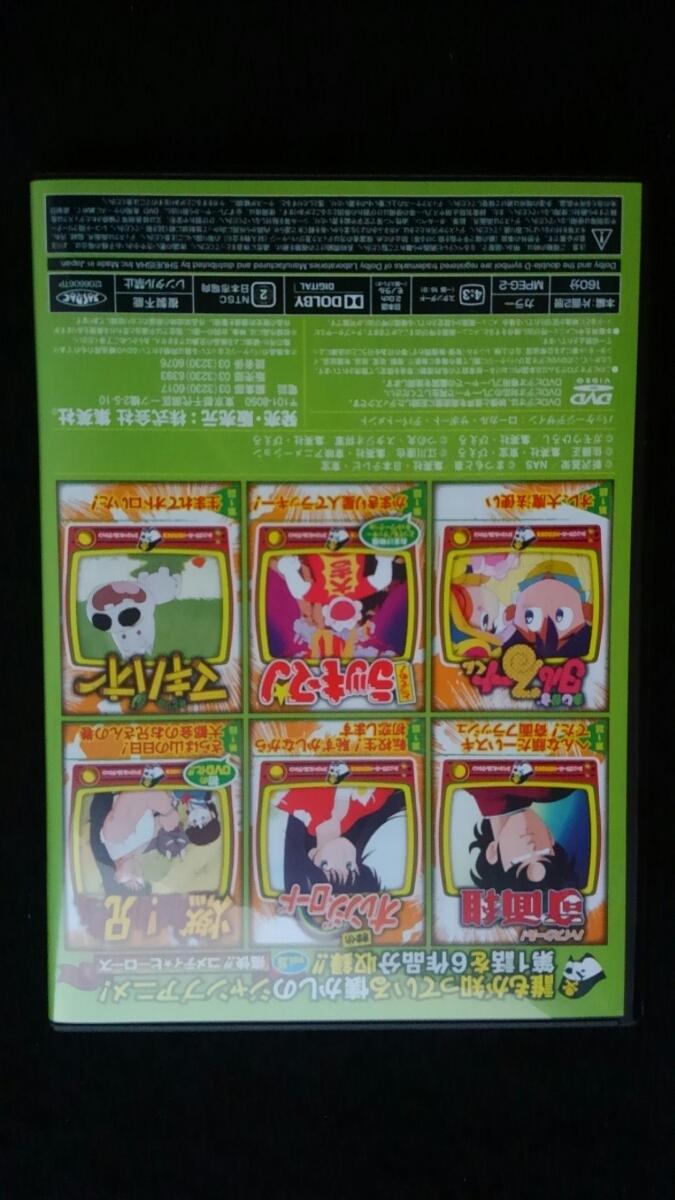 ジャンプスーパーHEROESスペシャルコレクションDVD ハイスクール奇面組 きまぐれオレンジロード とってもラッキーマン みどりのマキバオー _画像5
