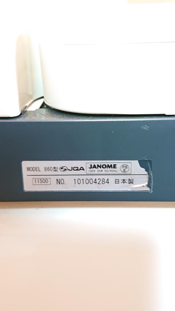 送料無料 ジャノメミシン 刺繍 SECIO セシオ 11500 ジャンク_画像4