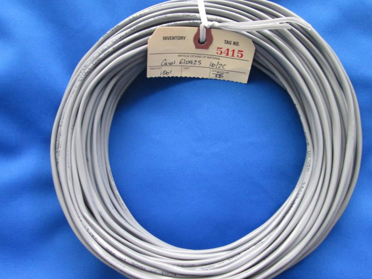 Carol E1042S 16/2C  Audio/Speaker Cable Gry スピーカーケーブル 7.5m(M-1)_画像1