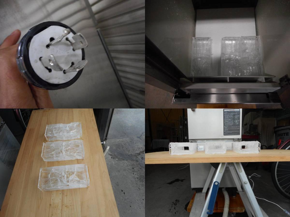 ▲▽ 中古品 HOSHIZAKI ブロックアイスメーカー 全自動製氷機 BM-80WC 水冷式 200V △▼_画像6