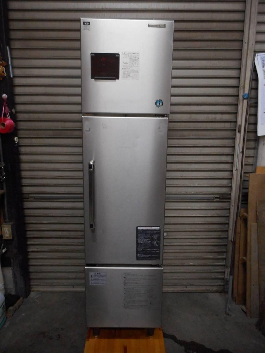 ▲▽ 中古品 HOSHIZAKI ブロックアイスメーカー 全自動製氷機 BM-80WC 水冷式 200V △▼_画像1
