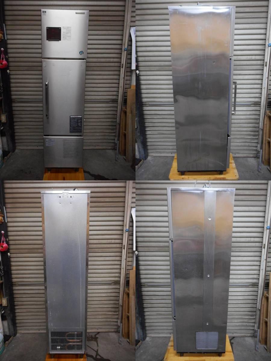 ▲▽ 中古品 HOSHIZAKI ブロックアイスメーカー 全自動製氷機 BM-80WC 水冷式 200V △▼_画像2