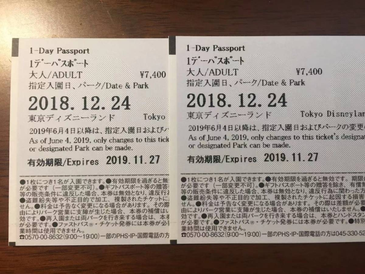 東京ディズニーランド ☆ ペアチケット 1dayパ - ヤフオク!