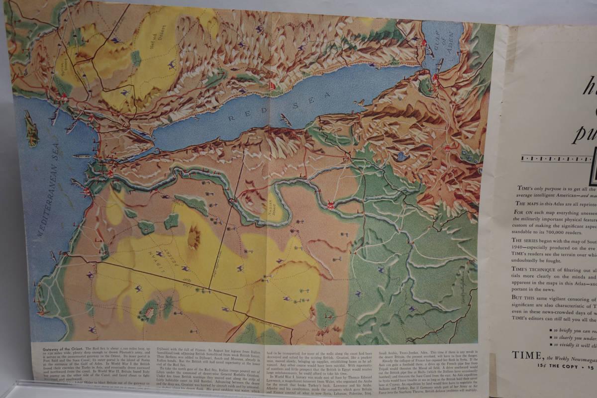 戦時資料 TIME'S ATLAS OF THE WAR タイム 1945年頃_画像5