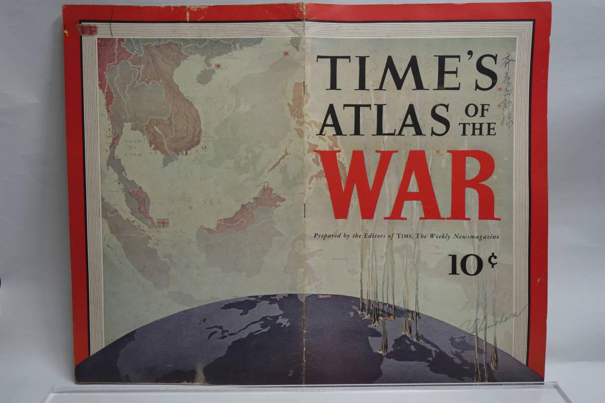 戦時資料 TIME'S ATLAS OF THE WAR タイム 1945年頃_画像7