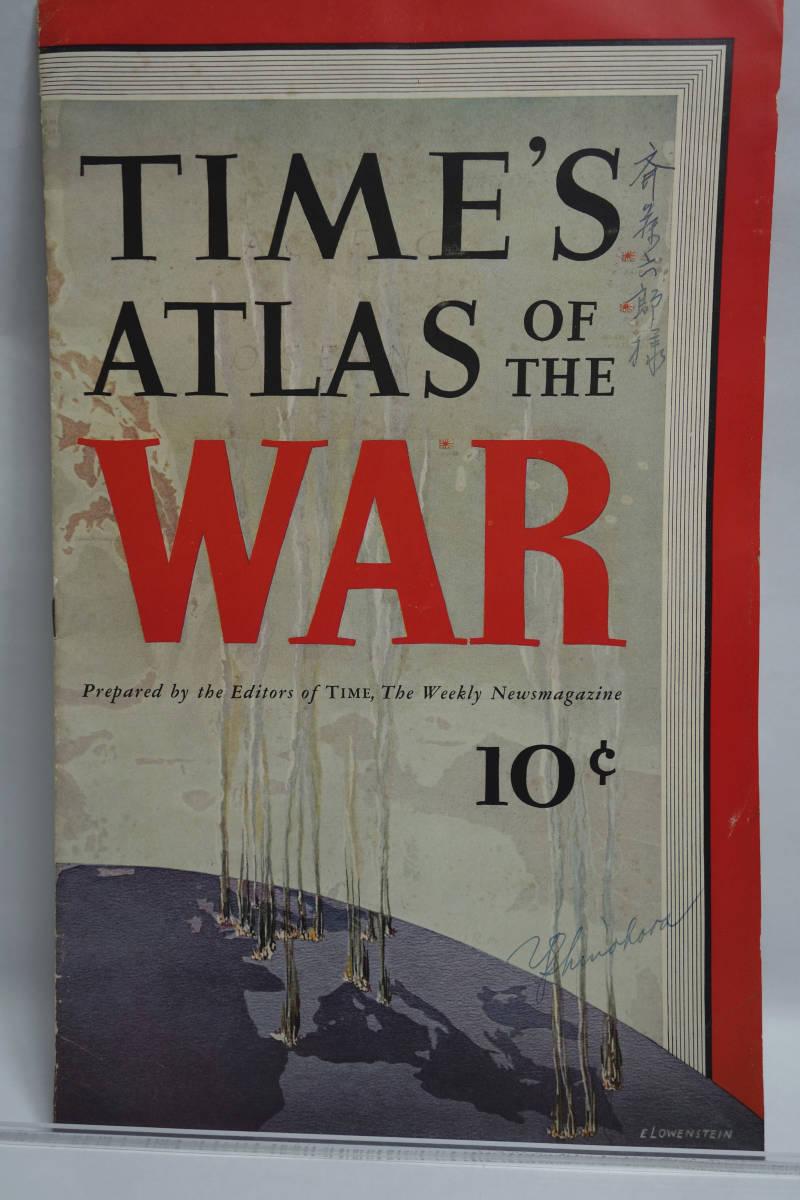 戦時資料 TIME'S ATLAS OF THE WAR タイム 1945年頃_画像1