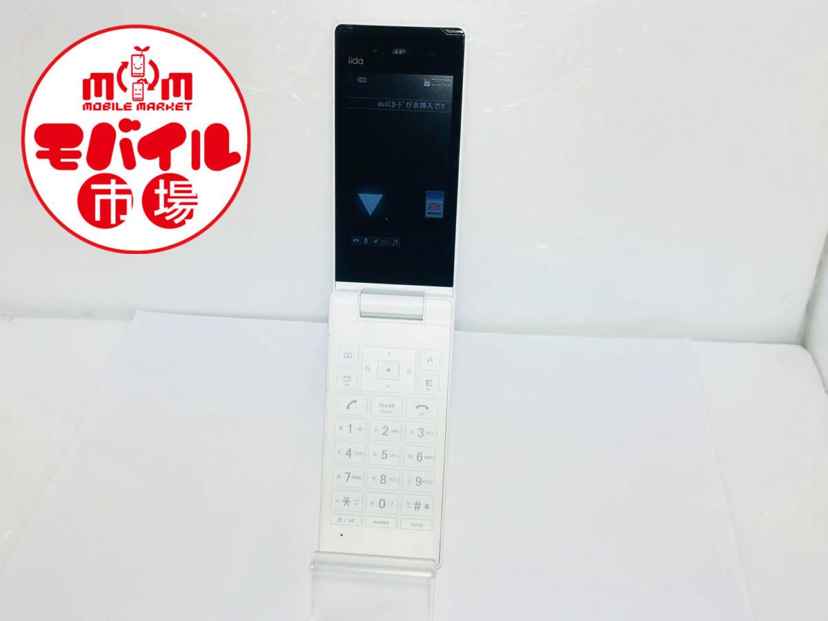 ★au LIGHT POOL TSX05 ホワイト★