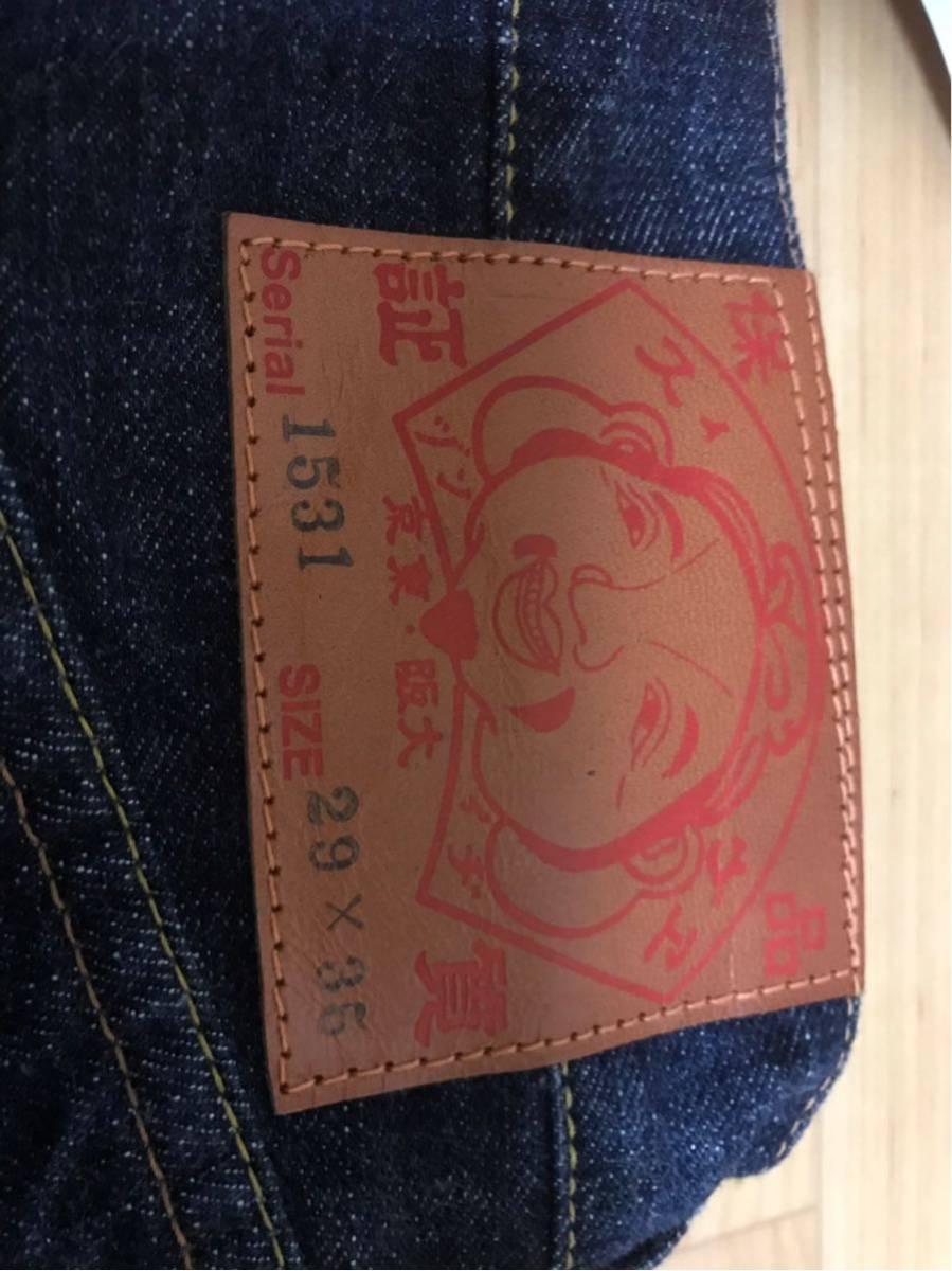 エビス×マクドナルド コラボジーンズ コラボデニム 29インチ エヴィス EVISU McDonald's 限定 マック 濃紺 美品 W29×L35_画像8