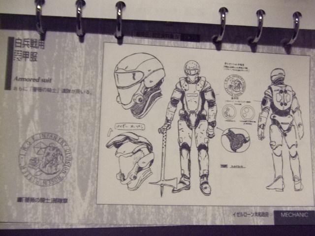 銀河英雄伝説 LDボックス同梱設定資料集 1~4期まとめて_画像8