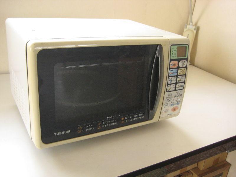 東芝製 電子レンジ ER-C03D(HS)  2001年製 動作品_画像1