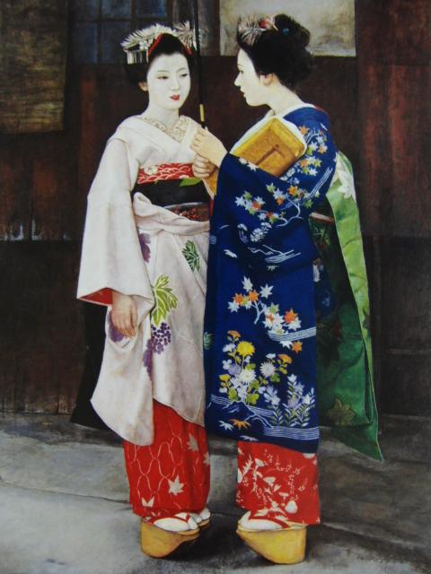 弦田英太郎「舞妓立ち話し」、京都、希少画集画、状態良好、新品高級額装付、送料無料、fan_画像1