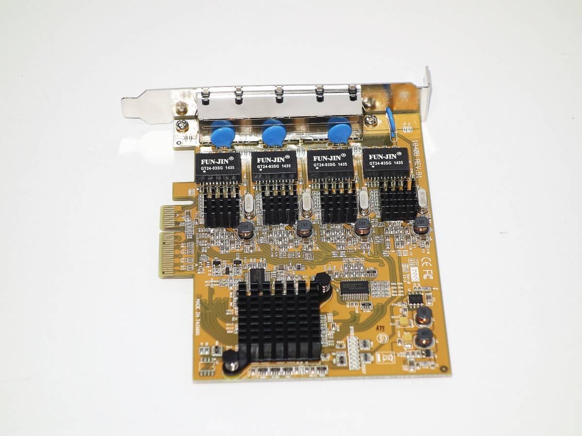 [ギガビット対応/4Port PCIe接続] StarTech.com ST1000SPEX42 PCI-E x4接続 [Windows7,8,10 32/64bit対応]_画像3