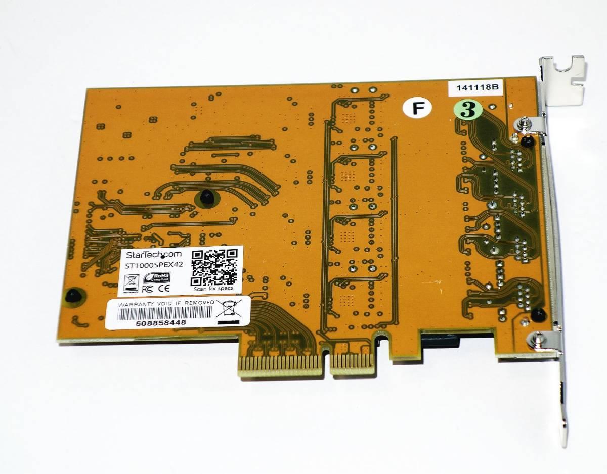 [ギガビット対応/4Port PCIe接続] StarTech.com ST1000SPEX42 PCI-E x4接続 [Windows7,8,10 32/64bit対応]_画像2