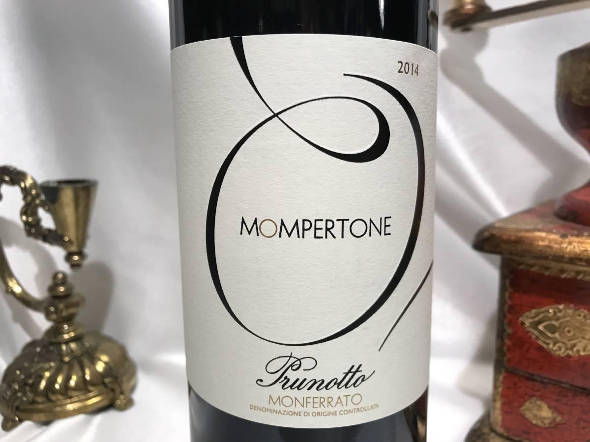 モンペルトーネ2014バルベラ60%、シラー40%名門アンティノリが手掛ける、ピエモンテで100年以上続く_画像2