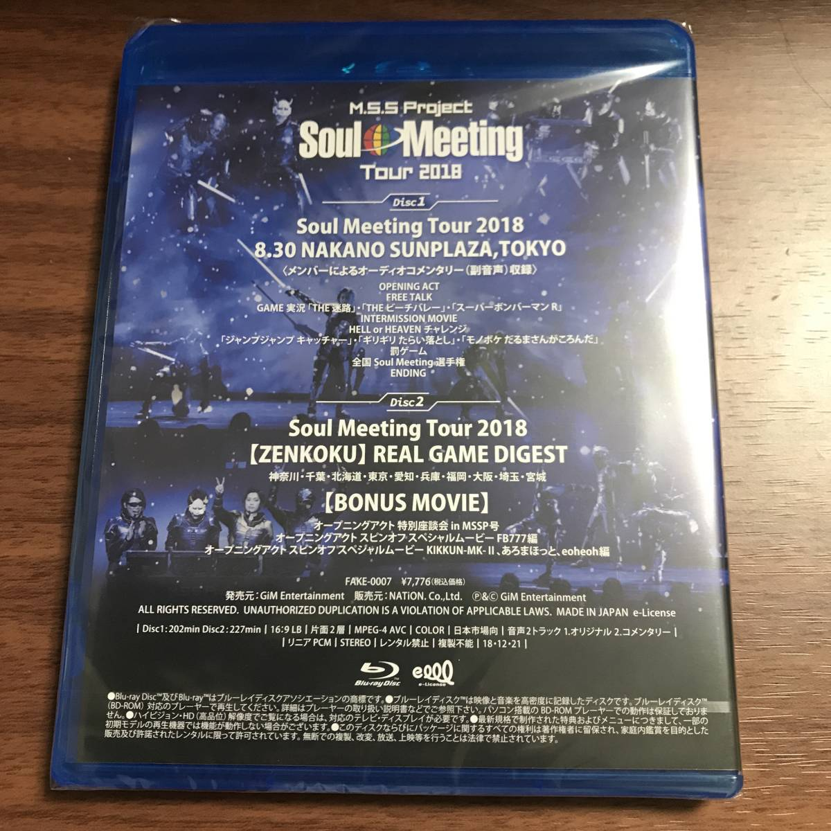M.S.S Project~Soul Meeting Tour 2018~ Blu-ray [2枚組] MSSP SMT2018_画像2