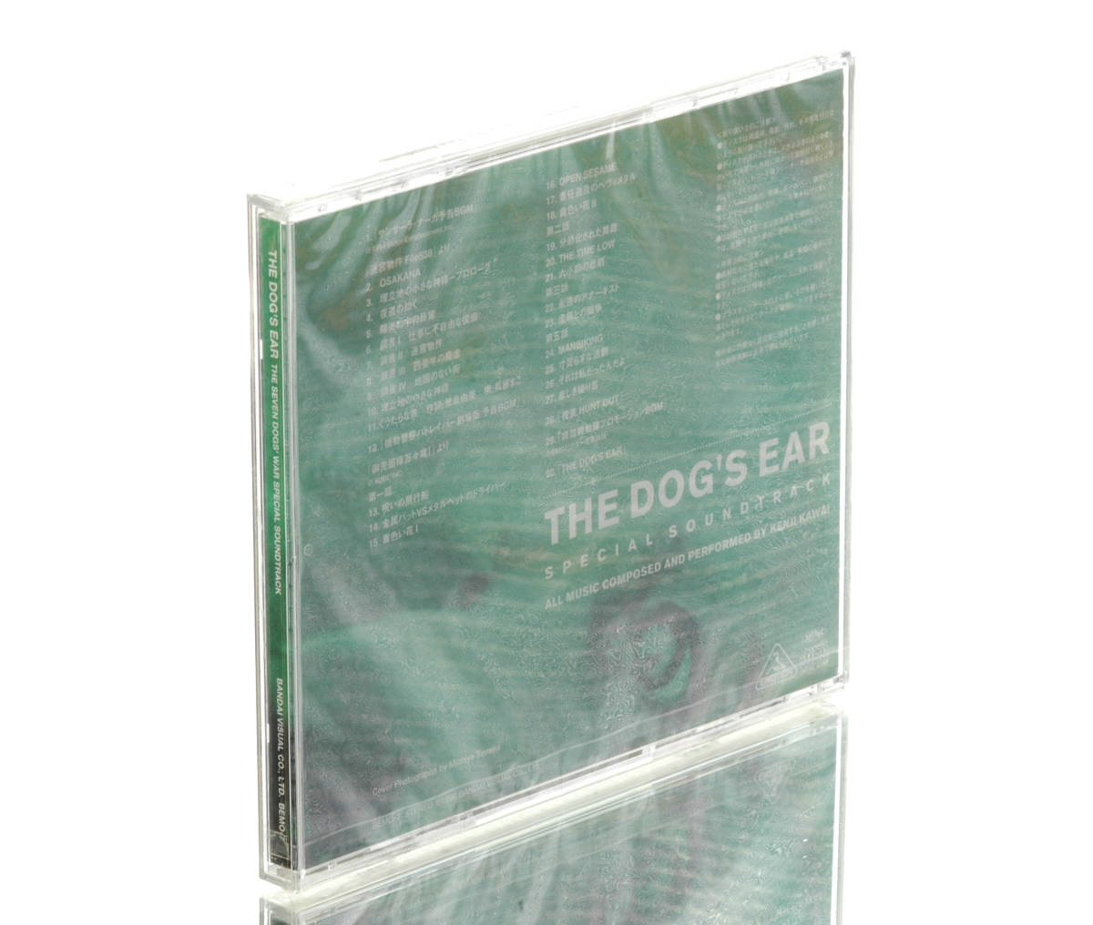 [Unopened New] [Delivery Fee Included]1996 THE DOG'S EAR SPECIAL SOUNDTRACK Kawai Kenji 川井憲次 _画像5