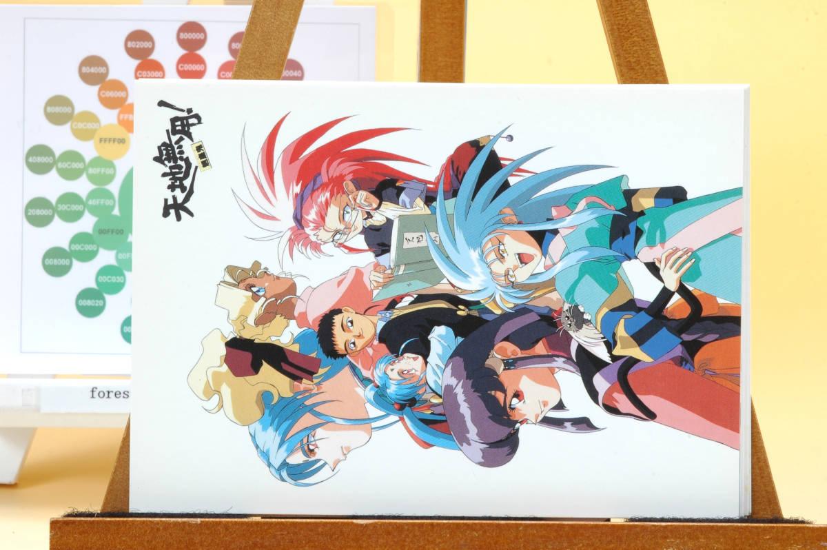 [New Item(with Difficulty)] [Delivery Free]1994 Tenchi Muyo! Ryo-Ohki CALENDAR 天地無用!カレンダー ポストカード型 Postcard type_画像4