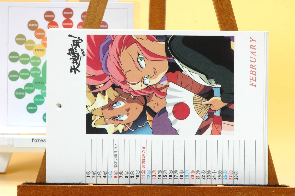 [New Item(with Difficulty)] [Delivery Free]1994 Tenchi Muyo! Ryo-Ohki CALENDAR 天地無用!カレンダー ポストカード型 Postcard type_画像6