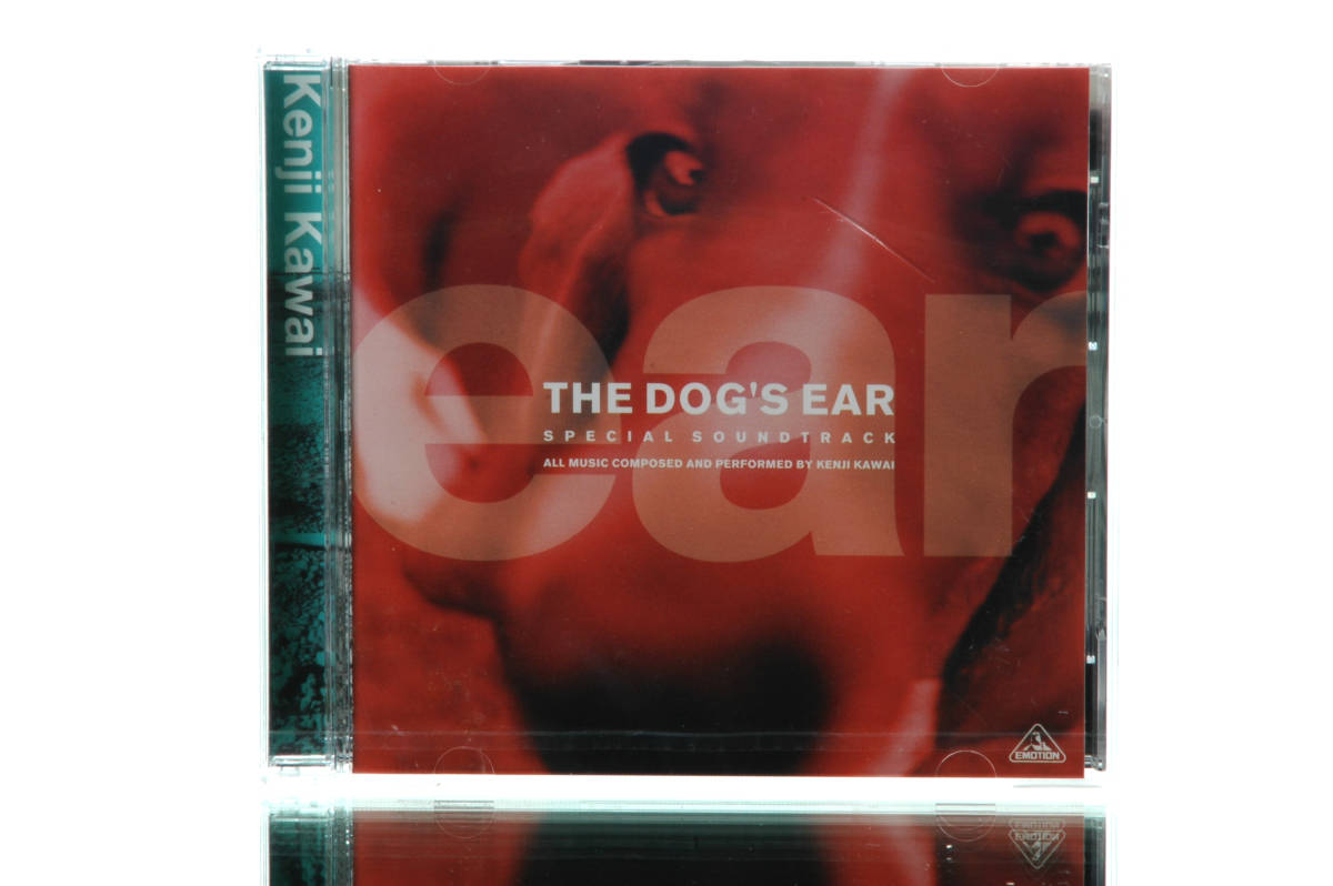 [Unopened New] [Delivery Fee Included]1996 THE DOG'S EAR SPECIAL SOUNDTRACK Kawai Kenji 川井憲次 _画像1