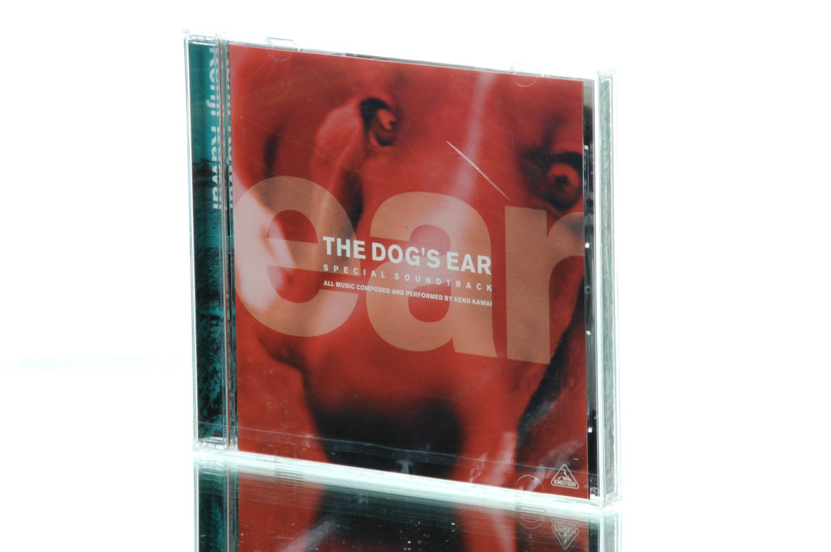 [Unopened New] [Delivery Fee Included]1996 THE DOG'S EAR SPECIAL SOUNDTRACK Kawai Kenji 川井憲次 _画像9