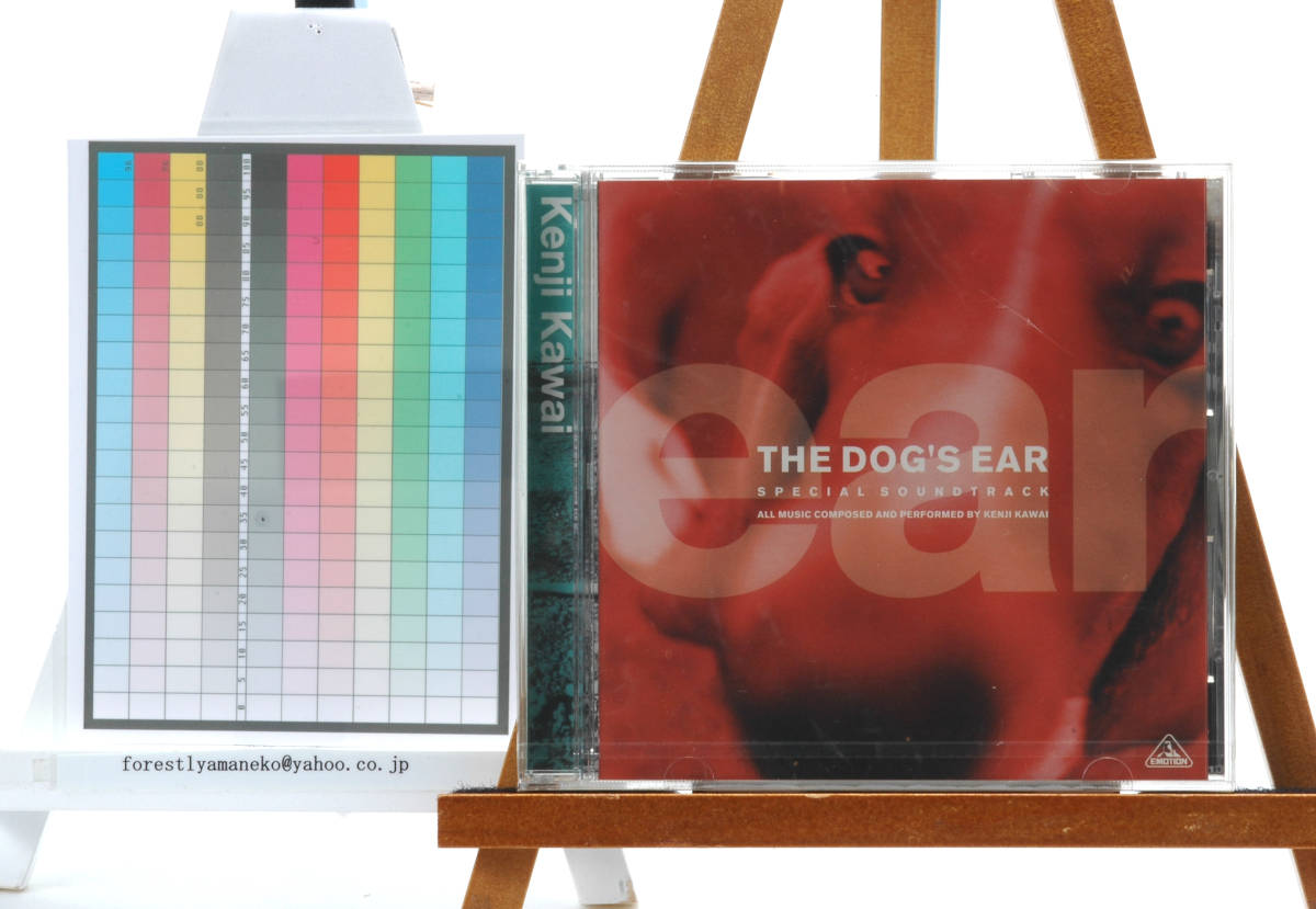 [Unopened New] [Delivery Fee Included]1996 THE DOG'S EAR SPECIAL SOUNDTRACK Kawai Kenji 川井憲次 _画像6