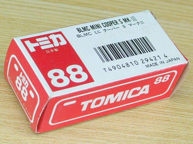 トミカ 日本製 空箱 #88 BLMC ミニ クーパーS マークⅢ ミニクーパー_画像3