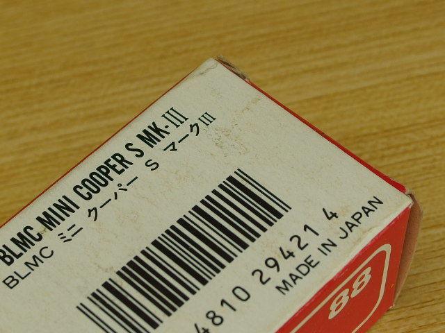 トミカ 日本製 空箱 #88 BLMC ミニ クーパーS マークⅢ ミニクーパー_画像5