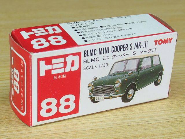 トミカ 日本製 空箱 #88 BLMC ミニ クーパーS マークⅢ ミニクーパー