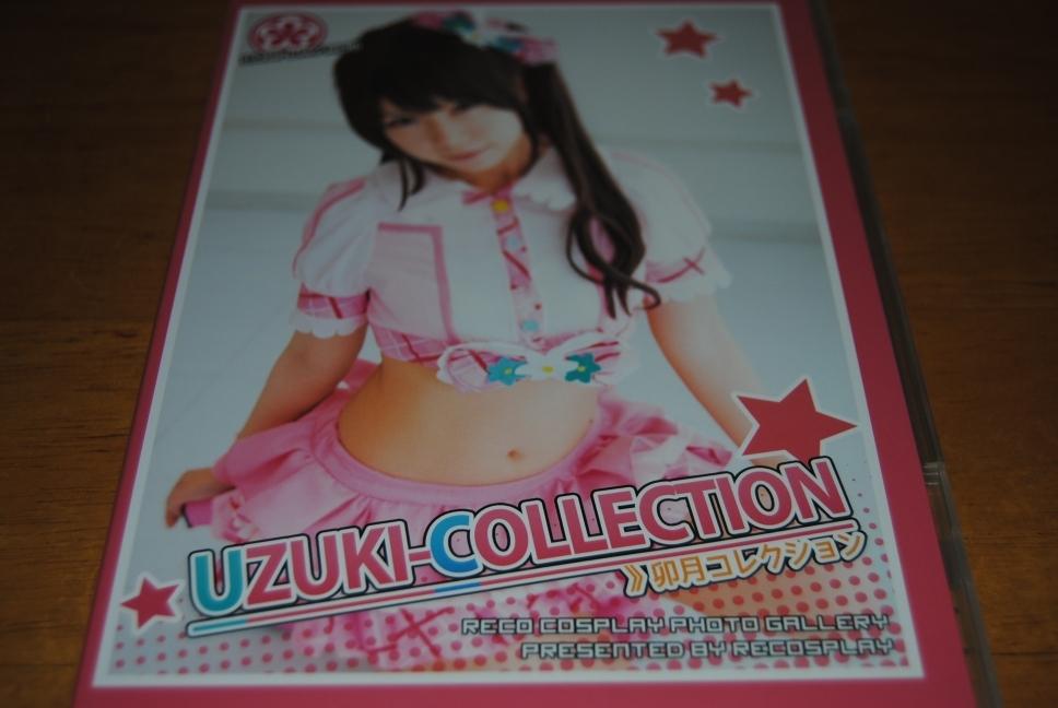 Reco 「UZUKI-COLLECTION」 コスプレ 写真集 ROM 新品未開封_画像1
