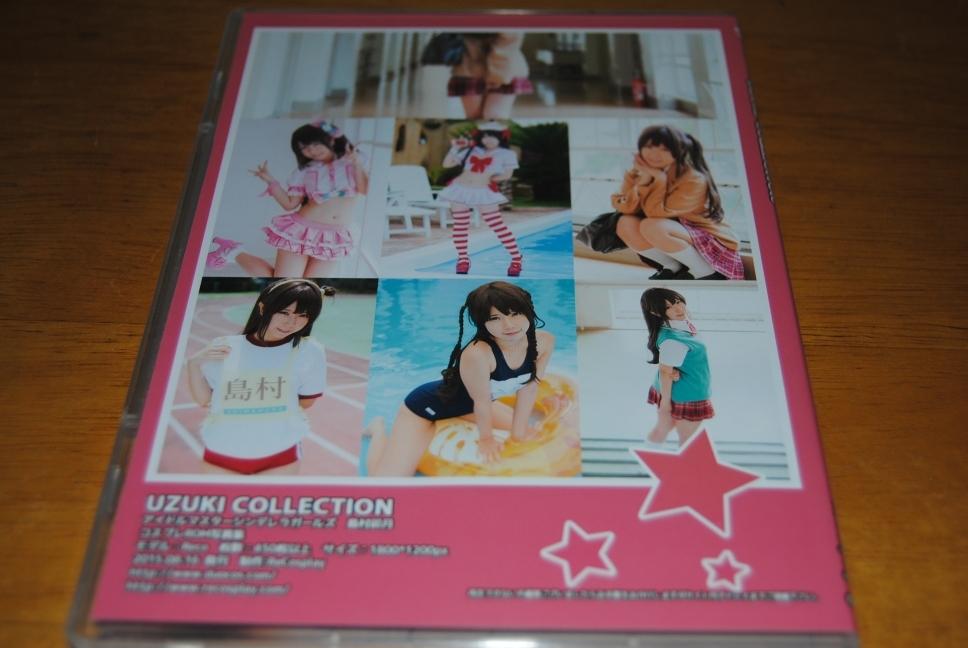 Reco 「UZUKI-COLLECTION」 コスプレ 写真集 ROM 新品未開封_画像2