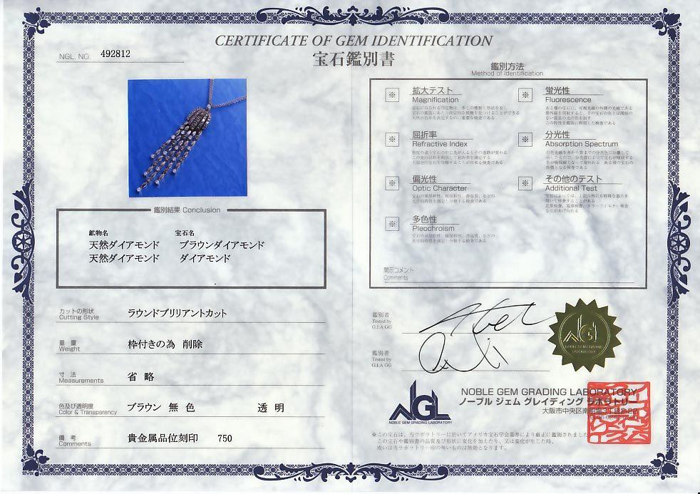 D8700【DAMIANI】定価¥864,000. Diamond 18KPG Necklace_画像3