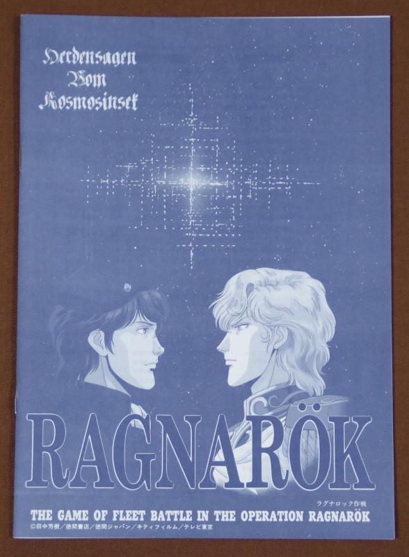 【未使用・未カット】 ツクダ 銀河英雄伝説 『ラグナロック作戦 (RAGNAROK)』_画像6