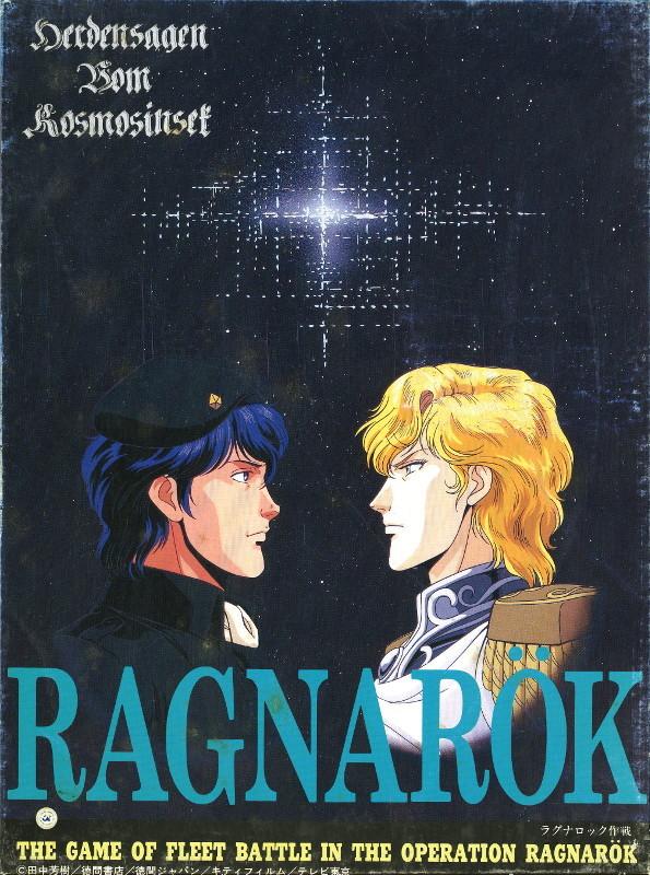 【未使用・未カット】 ツクダ 銀河英雄伝説 『ラグナロック作戦 (RAGNAROK)』