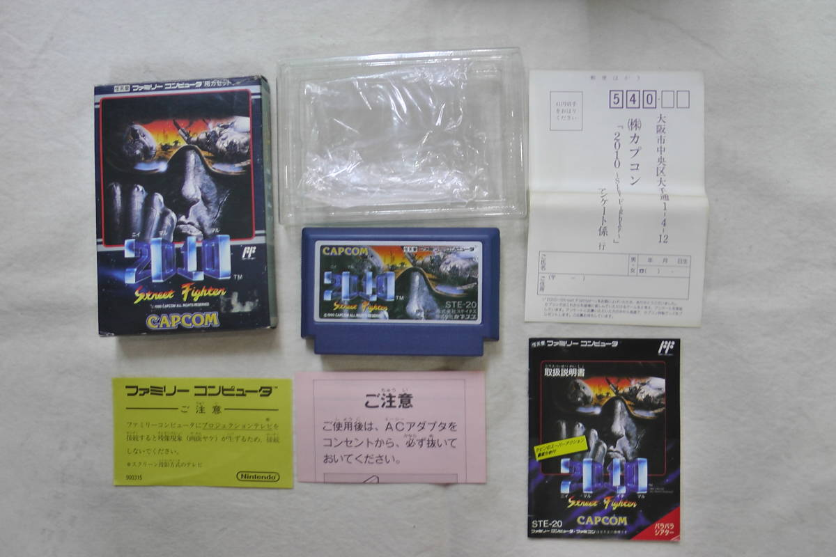 Fc Famicom Soft 2010 Street Fighter 2010 Street Fighter Capcom