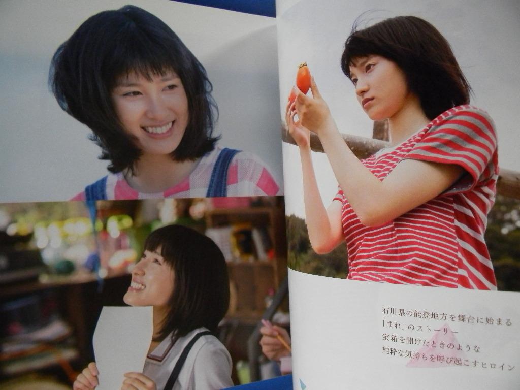 代購代標第一品牌 樂淘letao nhkドラマ ガイド連続テレビ小説