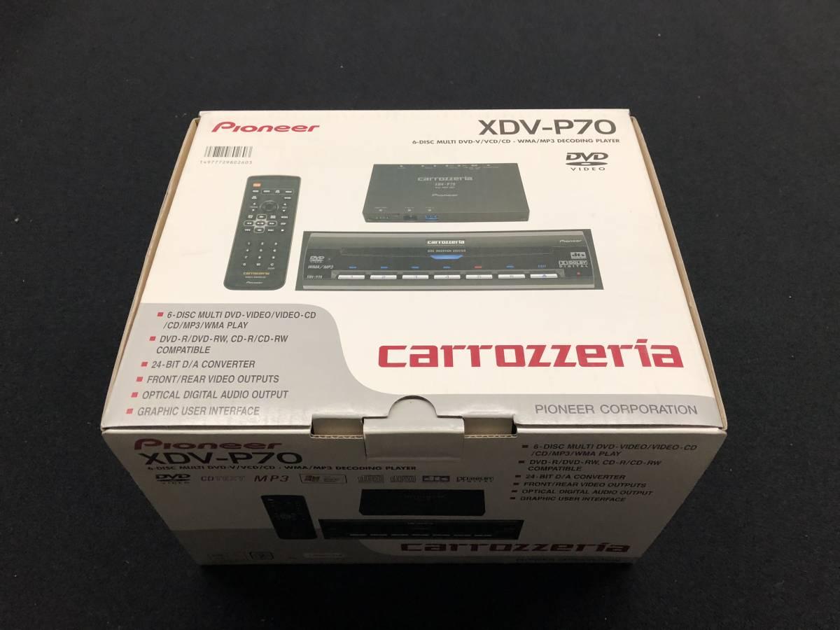 carrozzeria カロッツェリア 6ディスクマルチDVD-V/VCD/CDプレーヤー XDV-P70 新品 ! !