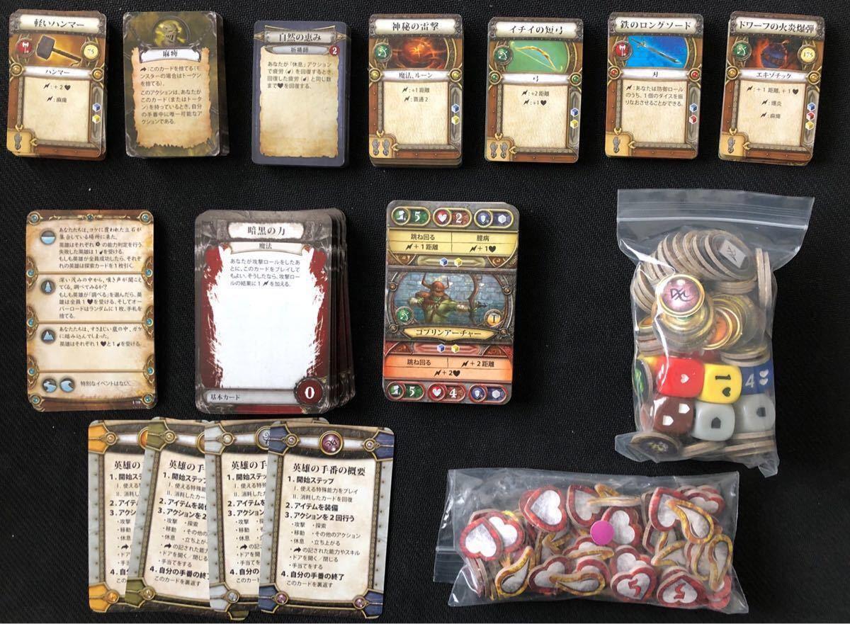 ディセント 第2版 完全日本語版 中古品 ボードゲーム カードゲーム Arclight Games DESCENT Journeys in the Dark Second Edition_画像5