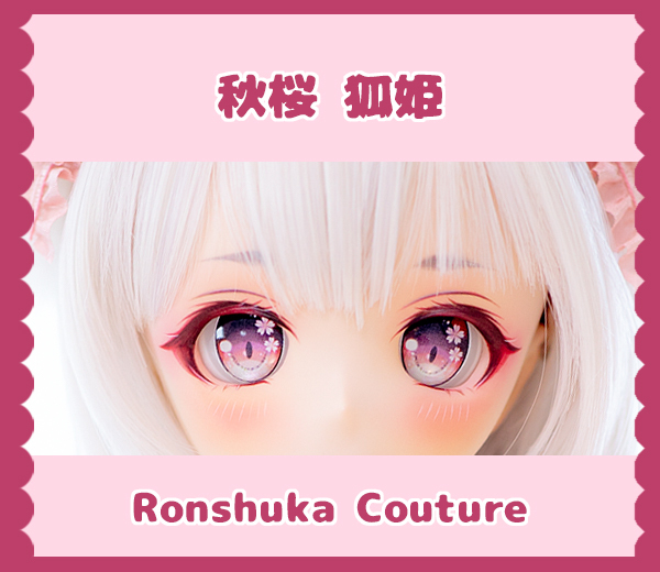 DDH-01 カスタムヘッド ノーマル肌 ~秋桜 狐姫~ RonshukaCouture